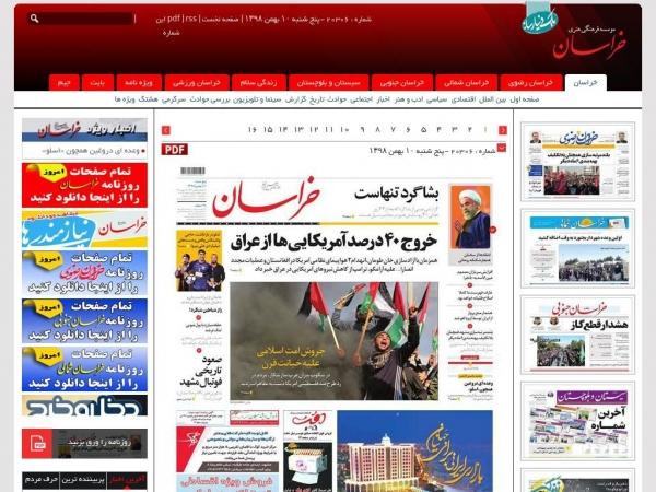 khorasannews.com